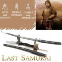 Last Samurai Japanese Katana Duty Loyalty #008